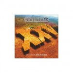 Mike Oldfield - XXV - The Essential Mike Oldfield