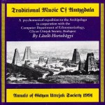 Lászlo Hortobagyi - Traditional Music Of Amygdala (self conj.)