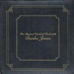 Danko Jones - The Magical World Of Rock