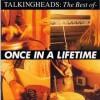 Talking Heads: Objectos Na Paisagem (artigo de opinião)