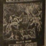"""Telectu - """"Evil Metal"""""""